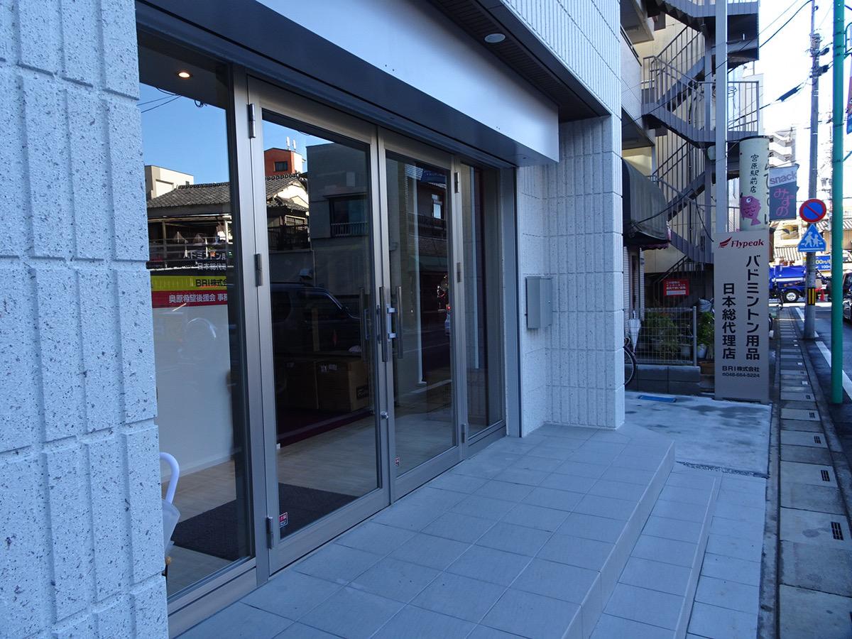 2015 BRI株式会社(新店舗)